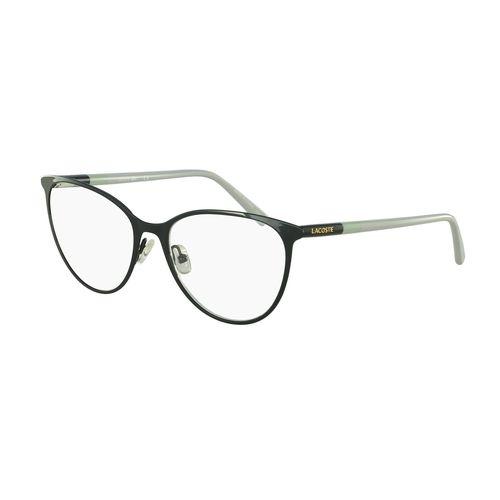 Óculos de Grau Lacoste Feminino – Oticas Diniz 12d12a6d24
