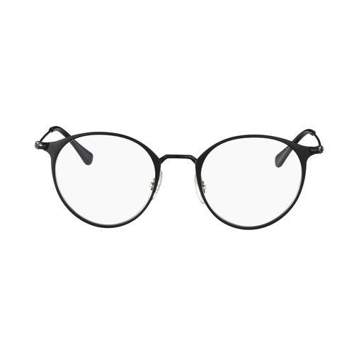 ae27121a31c84 Óculos de Grau Ray Ban – Oticas Diniz