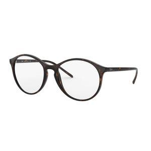 8565364321-oculos-grau-rban-5371-2012-53-rayban-tartaruga